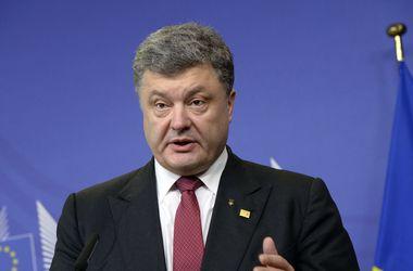 Чего ждать от саммита Украина — ЕС