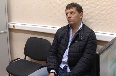 Фейгин рассказал, на кого обменяют задержанного ФСБ журналиста Сущенко