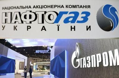 """В Стокгольме начинаются устные слушания по делу """"Нафтогаза"""" и """"Газпрома"""""""