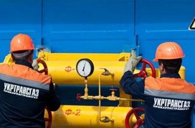 """В """"Укртрансгазе"""" рассказали, что стало с транзитом газа в Европу"""
