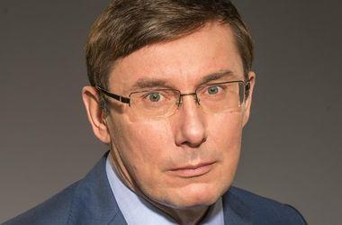Луценко: В делах против активистов Майдана осуждены 35 человек