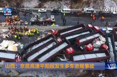 В Китае столкнулось сразу 56 автомобилей. Погибло 17 человек