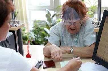 Украинцев ждет радикальная пенсионная реформа: кому придется платить больше и кто станет богаче