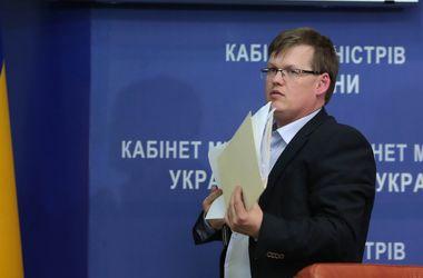 Розенко рассказал, кого коснется повышение минимальной зарплаты в 2017 году