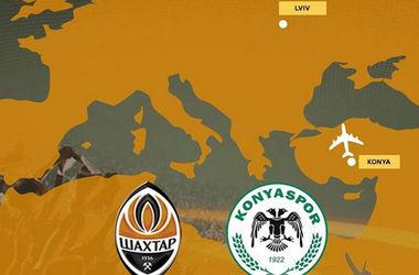 Во Львов на матч Лиги Европы приедет тысяча турецких фанатов