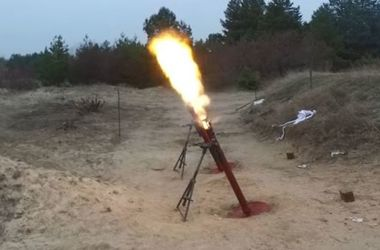 """В """"Укроборонпроме"""" провели испытания новых украинских минометов"""