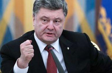 Порошенко рассказал, чего ожидает от саммита ЕС-Украина