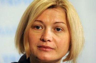 Геращенко: РФ не собирается отдавать Януковича, его нужно судить заочно
