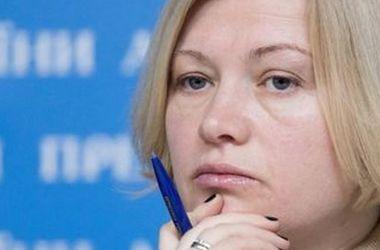 """Геращенко рассказала о планах в """"борьбе"""" за безвиз"""