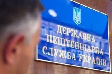 """Кабмин отправил в отставку главного """"тюремщика"""" Украины и его первого зама"""