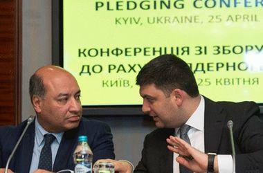 Гройсман обсудил с президентом ЕБРР реформы и ход приватизации в Украине