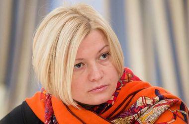 ЕС может совершить историческую ошибку в отношении Украины - Геращенко