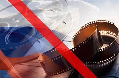 Обнародован список из 500 запрещенных в Украине российских фильмов и сериалов