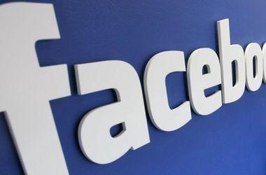 Житель Санкт-Петербурга подал иск о запрете Facebook в России