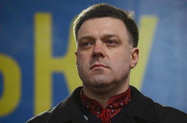 Тягнибок согласился на перекрестный допрос с Януковичем, но с условиями