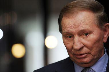 Кучма: Не дай Бог нам оставить замороженный конфликт на Донбассе