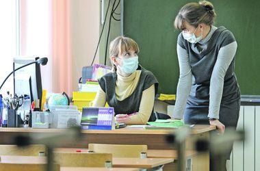 42 школы отправили на карантин в Днепропетровской области