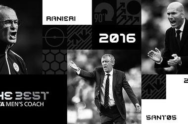 ФИФА назвала трех претендентов на звание лучшего тренера года