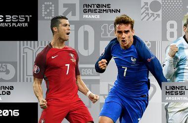 ФІФА назвала претендентів на звання кращого футболіста 2016 року