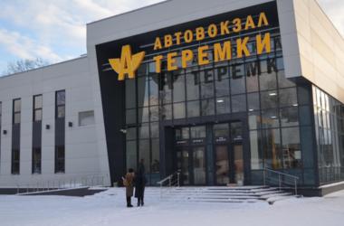 Como se ve la nueva terminal de autobuses en Теремках