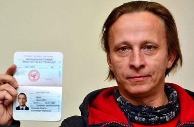 Получивший паспорт