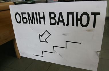 НБУ нашел в Киеве 32 нелегальных обменника