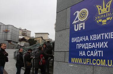 18 млн грн от продажи билетов на матчи сборной Украины прошли мимо налоговой - СМИ