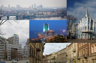 Украинцы назвали самые выгодные для жизни областные центры