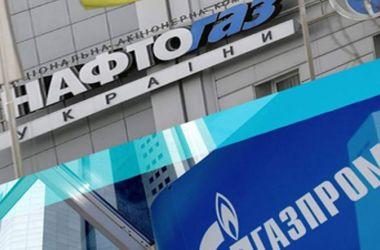 """В """"Нафтогазе"""" раскрыли подробности о ходе тяжбы с """"Газпромом"""" по транзиту газа"""