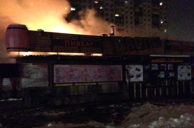 В Киеве ночью сгорел пивной бар