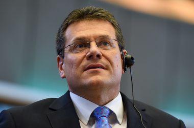 """""""Нафтогаз Украины"""" подтвердил готовность провести трехстороннюю встречу с Россией и ЕК по газу"""