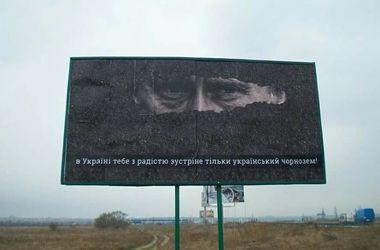 Херсонская область показала, что ждет Путина в Украине