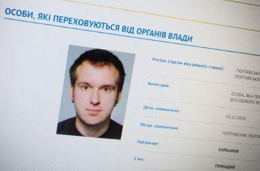 Полиции не удалось разыскать международного киберпреступника, отпущенного полтавским судом после громкого задержания  – СМИ