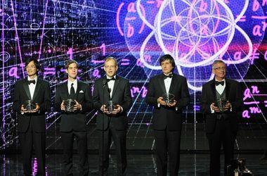 Названы лауреаты самой крупной научной премии мира: ученые получили $25 млн