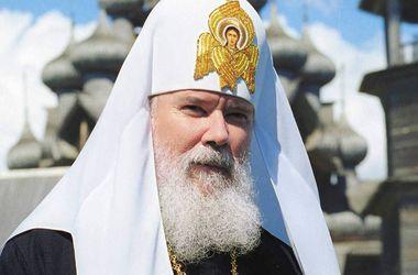 На счетах покойного патриарха РПЦ Алексия II застряли 300 млн рублей