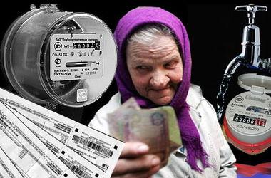 В Днепропетровской области люди платили миллионы по лже-тарифам
