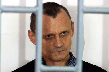 Украинца Карпюка отправили в колонию во Владимире