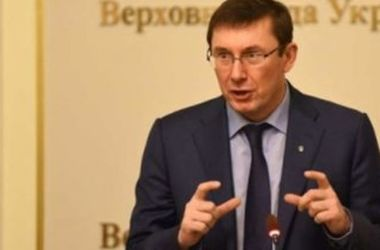 Lutsenko announced the removal of immunity from one more Deputy