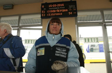 В Киеве меняется расписание работы городской электрички