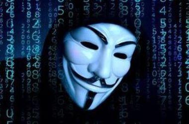 Сайты Минфина и Госказначейства недоступны из-за действий хакеров