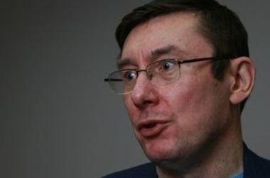 Юрий Луценко. Фото: Корреспондент.net