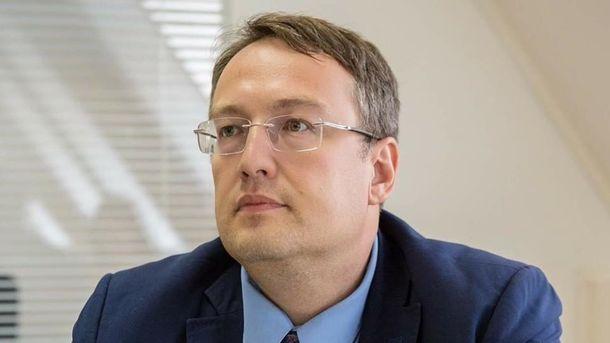 ВНБУ назвали основных претендентов наакции украинского «Сбербанка»