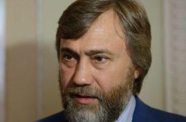 Novinsky hat versprochen, nicht zu fliehen, wenn Unverbrüchlichkeit zu entfernen