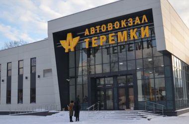 V Kyjevě se dnes otevírají nové autobusové nádraží