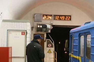 Úřady Kyjev plánují nahradit linku metra na Троещину