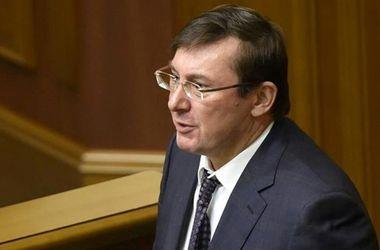 Lutsenko in detail told, what I suspect Novinsky