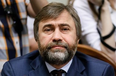 Novinsky addressed Parliament before the vote on the withdrawal of immunity