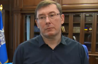 Lutsenko told about the results of their work to the GPU
