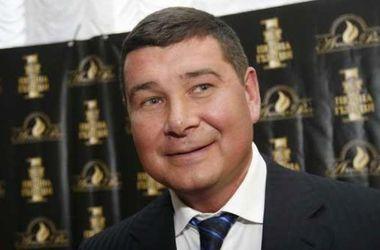 SAP abriu produção de registros do Norte - Холодницкий