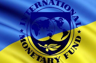Украина уже не получит транш МВФ в этом году - НБУ